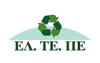 Eco-moto - Απόσυρση και Ανακύκλωση μοτοσυκλετών ελτεπε